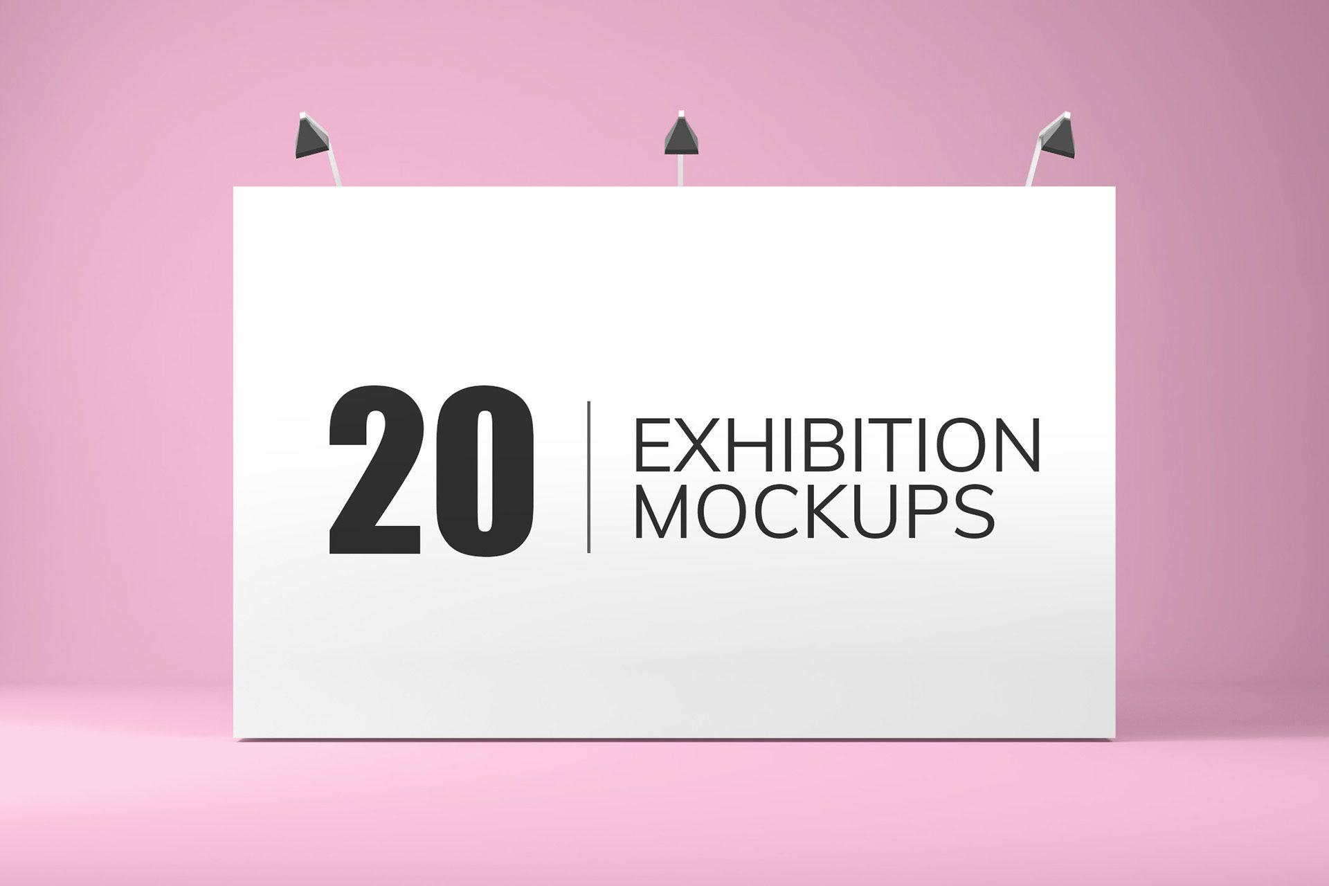 exhibition-mockups