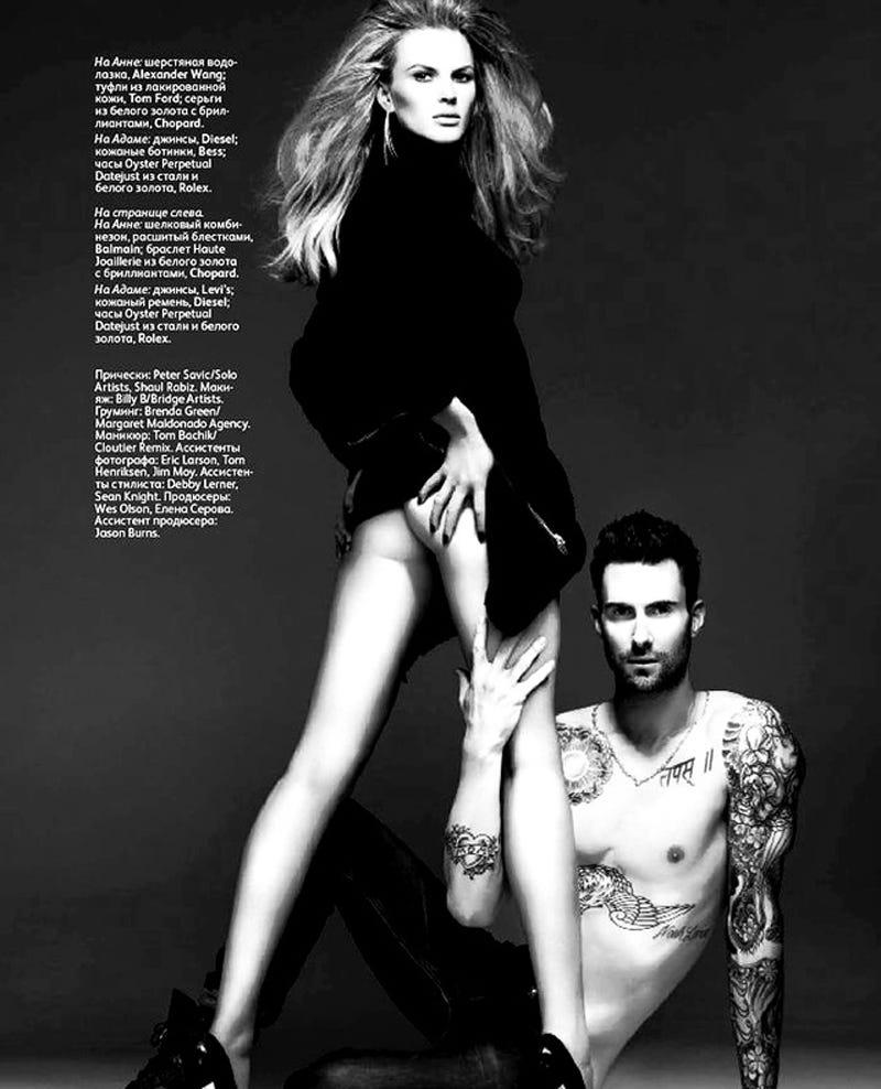Vogue Russia photoshop fail featuring Adam Levine's missing torso